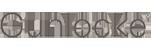 gunlocke_logo